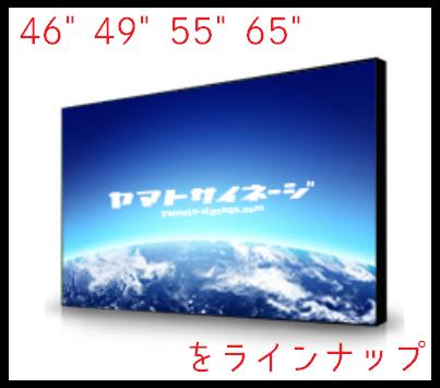 f:id:yamato-mitsumoto:20210802184312p:plain