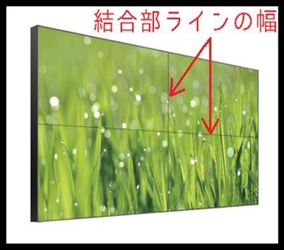 f:id:yamato-mitsumoto:20210802190102j:plain
