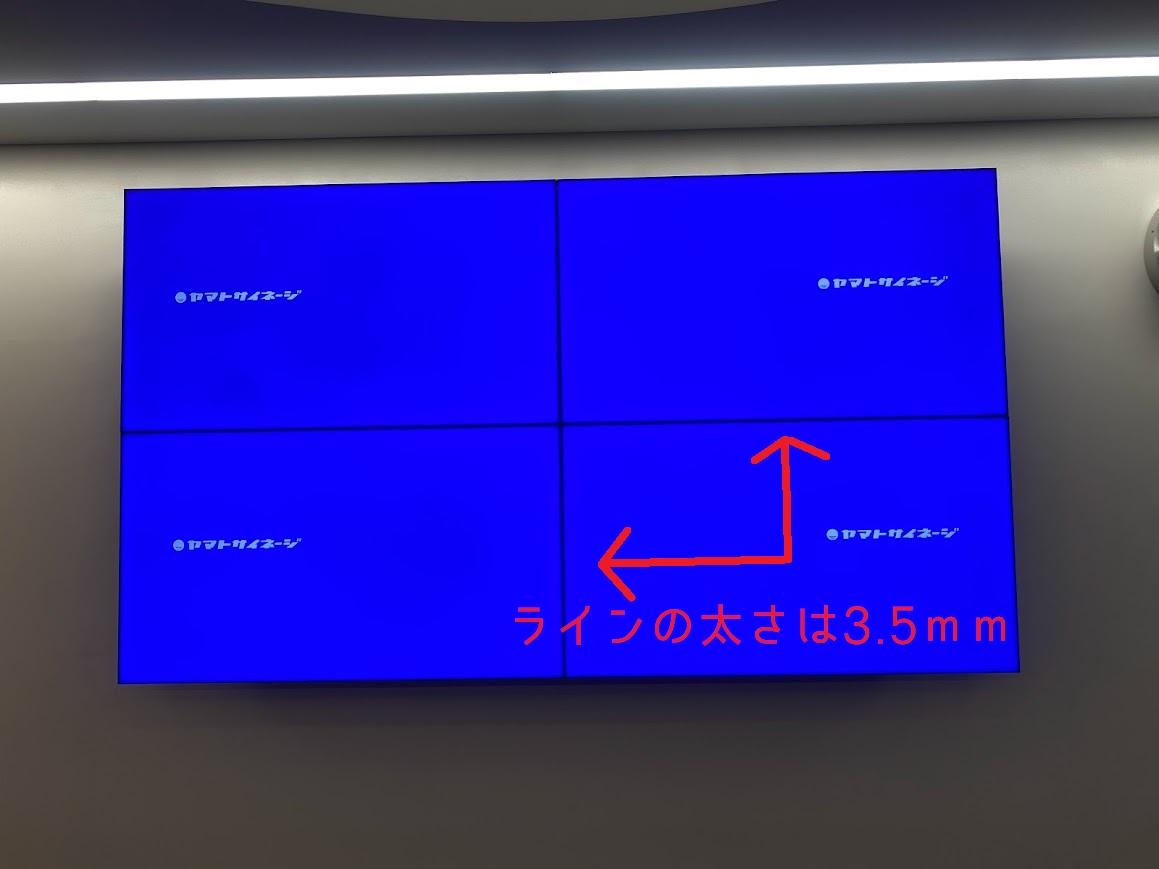 f:id:yamato-mitsumoto:20210802191951j:plain