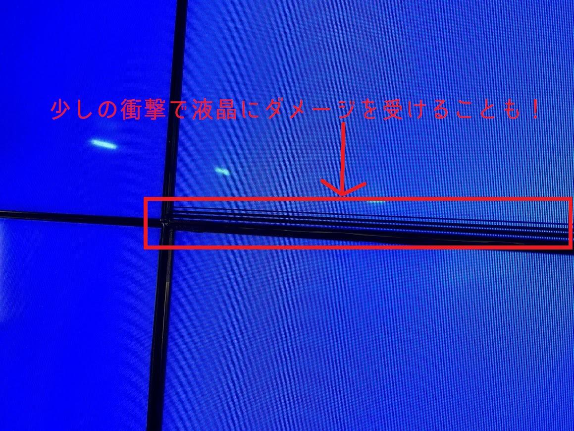 f:id:yamato-mitsumoto:20210802192633j:plain
