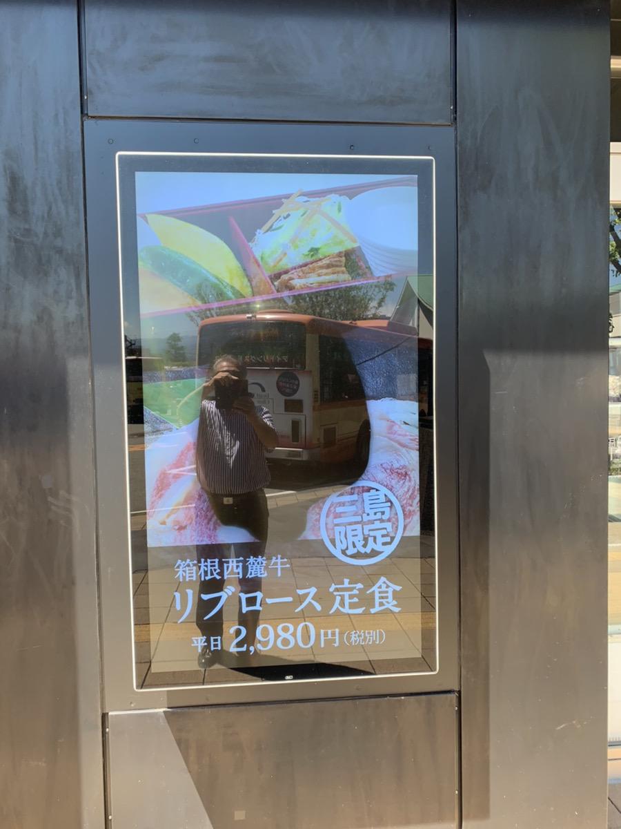 f:id:yamato-mitsumoto:20210808171457j:plain