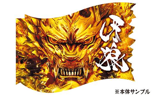 f:id:yamato-nishii:20160525191301j:plain