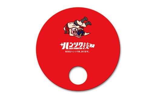 f:id:yamato-nishii:20160705175540j:plain
