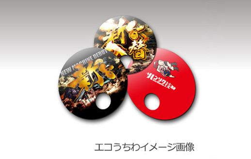 f:id:yamato-nishii:20160705175550j:plain
