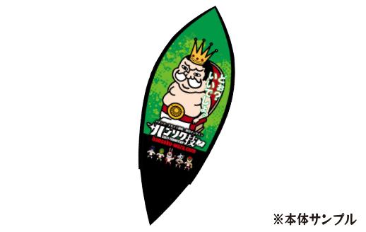 f:id:yamato-nishii:20160711104948j:plain