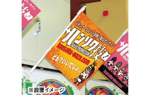 f:id:yamato-nishii:20160715191549j:plain