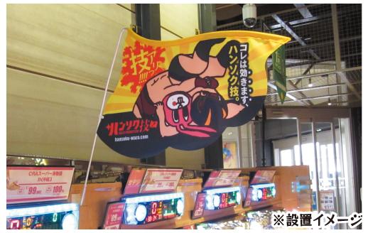 f:id:yamato-nishii:20160923195258j:plain