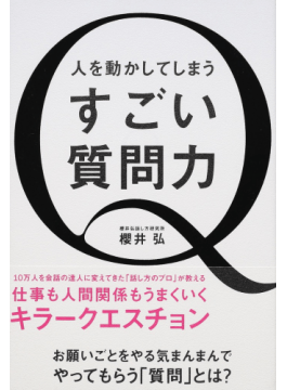 f:id:yamato-nishii:20161003083819p:plain