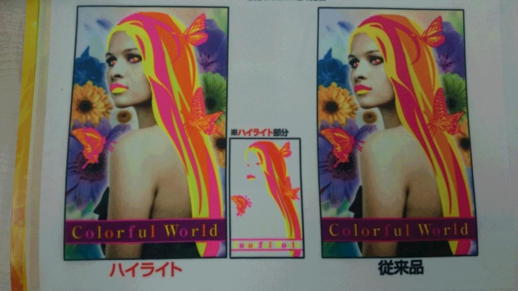 f:id:yamato-nishii:20161125185153j:plain
