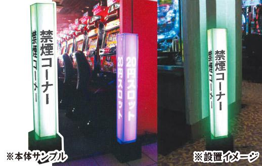 f:id:yamato-nishii:20170206175930j:plain
