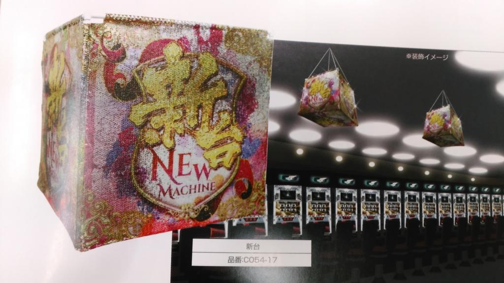 f:id:yamato-nishii:20170210172526j:plain