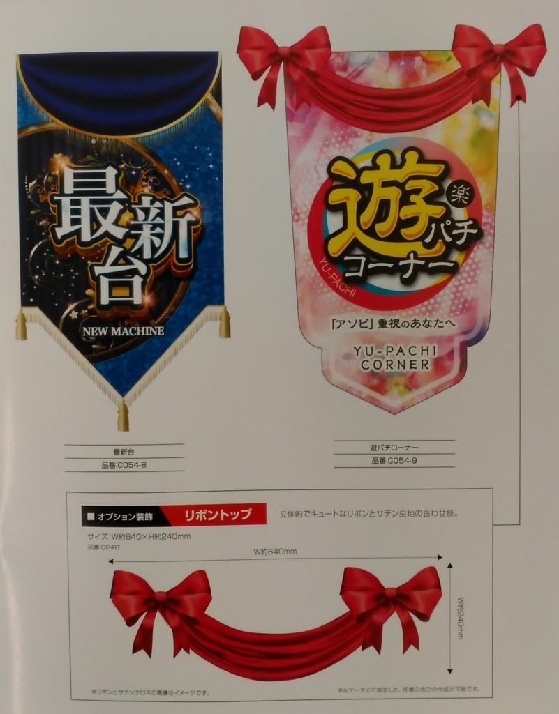 f:id:yamato-nishii:20170222191415j:plain