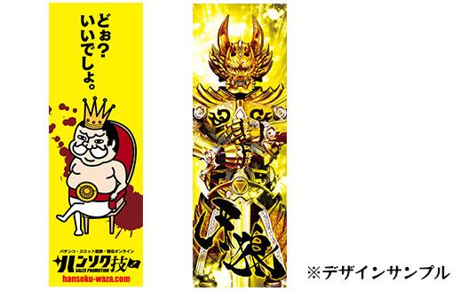 f:id:yamato-nishii:20170420210823j:plain