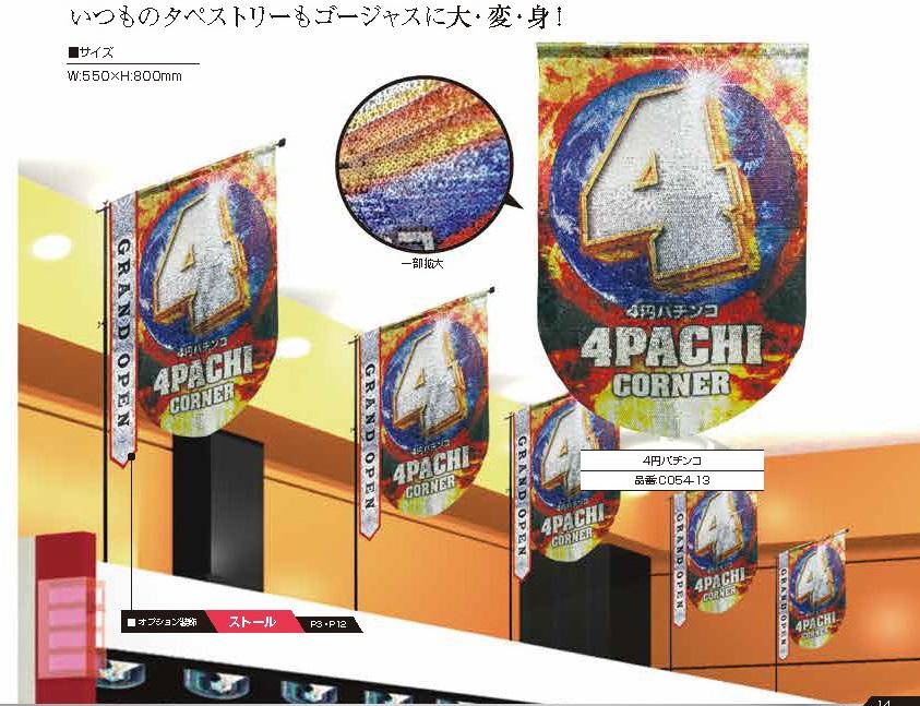 f:id:yamato-nishii:20170531191251j:plain