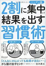 f:id:yamato-nishii:20170628113816j:plain