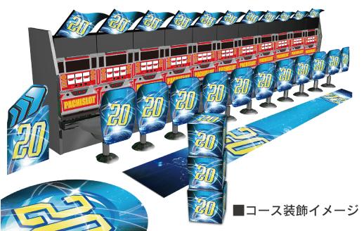 f:id:yamato-nishii:20170707164006j:plain