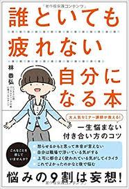 f:id:yamato-nishii:20170830185558j:plain