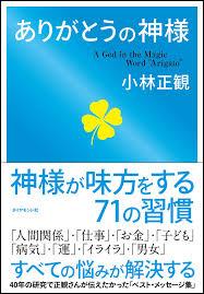 f:id:yamato-nishii:20170919125726j:plain