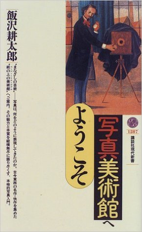 f:id:yamato-okazaki:20160802070303j:plain
