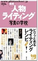 f:id:yamato-okazaki:20160811061605j:plain