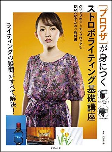 f:id:yamato-okazaki:20160811061846j:plain