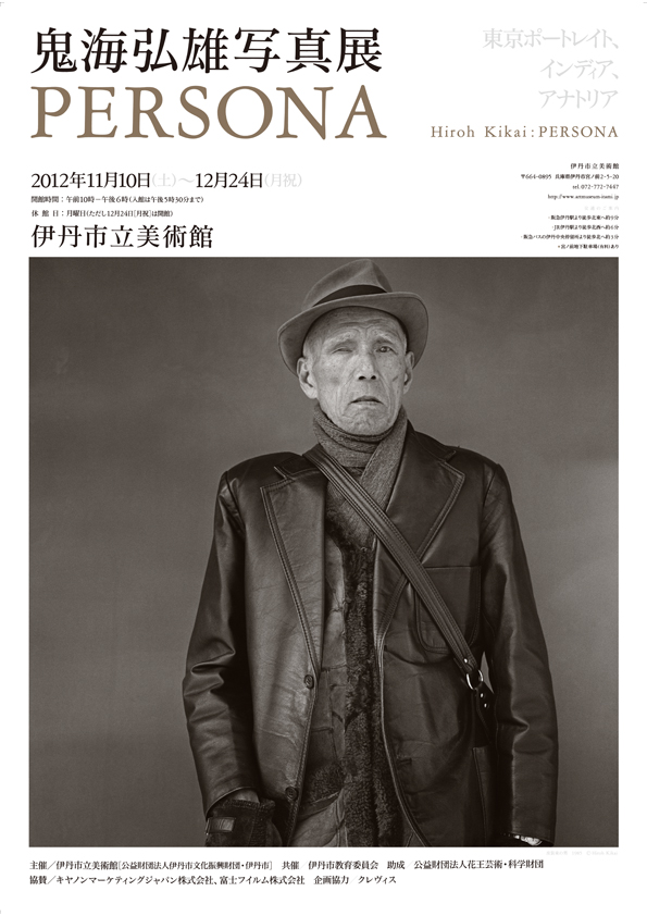 f:id:yamato-okazaki:20160811062837j:plain