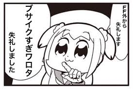 f:id:yamato-s:20161007221245p:plain