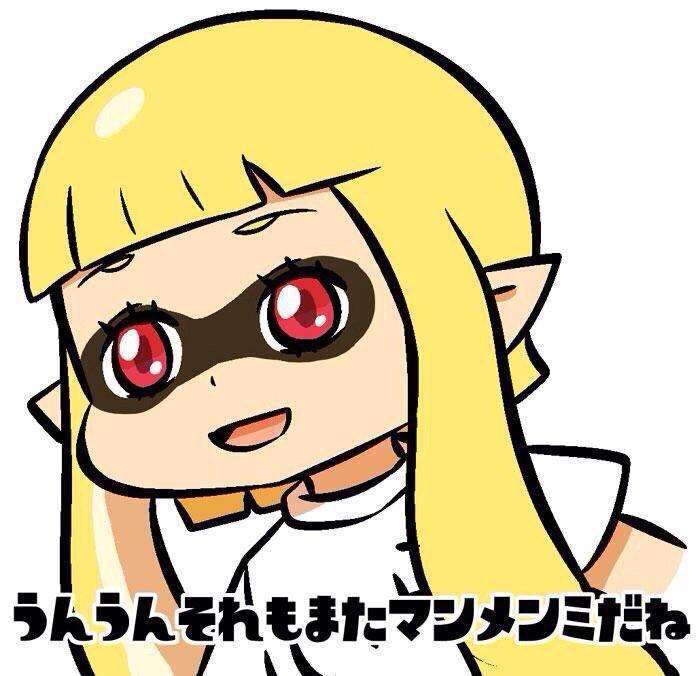 f:id:yamato-s:20161019002449j:plain