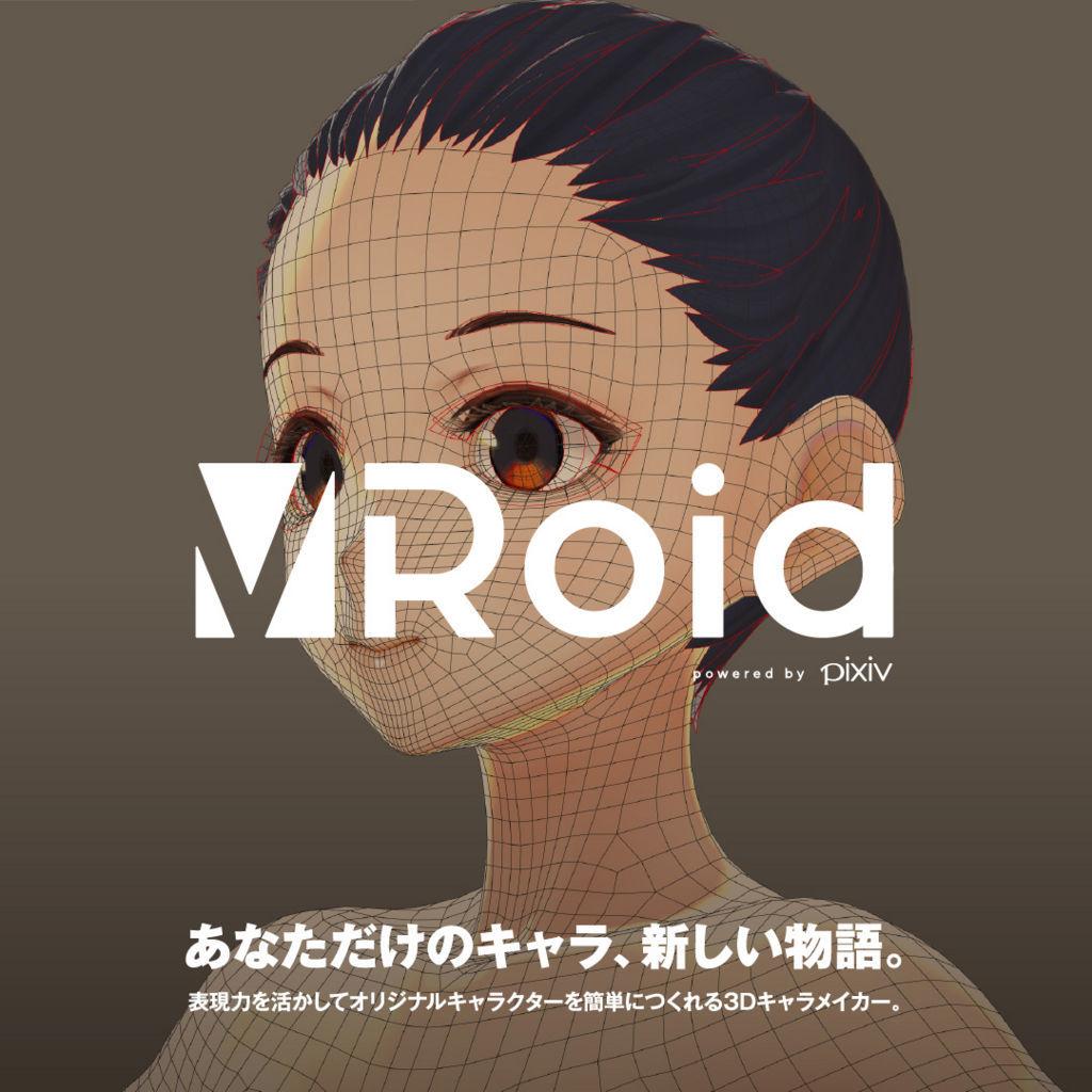 f:id:yamato-tsukasa:20180803213151j:plain
