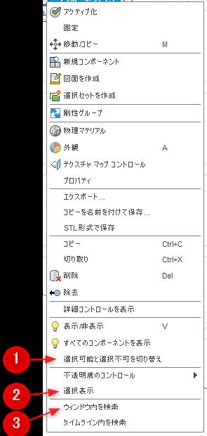f:id:yamato-tsukasa:20180805205506p:plain