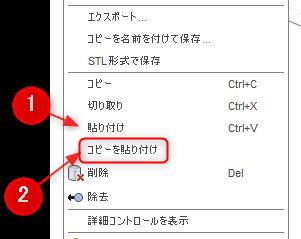 f:id:yamato-tsukasa:20180805211306p:plain