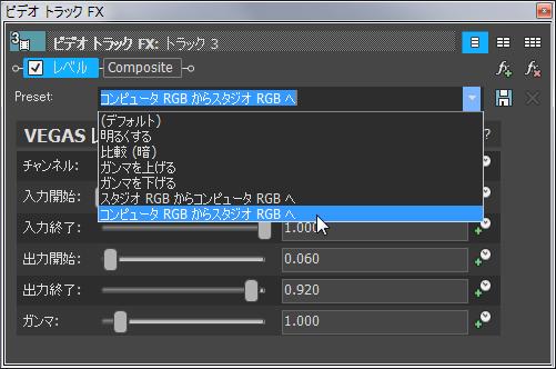 f:id:yamato-tsukasa:20180813105650p:plain