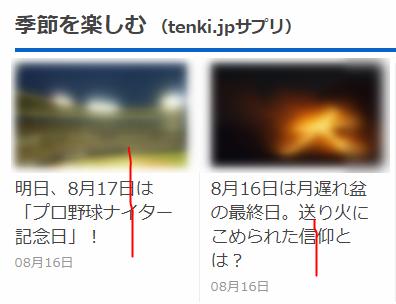 f:id:yamato-tsukasa:20180816202457p:plain