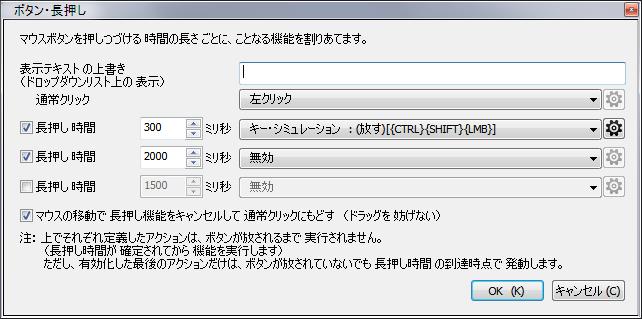 f:id:yamato-tsukasa:20180816231542p:plain