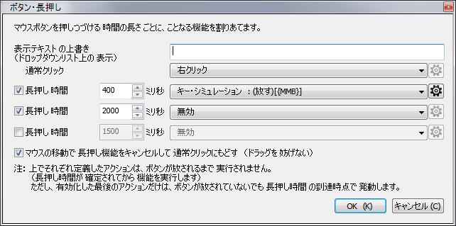 f:id:yamato-tsukasa:20180816231610p:plain