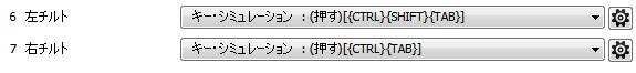 f:id:yamato-tsukasa:20180816231811p:plain