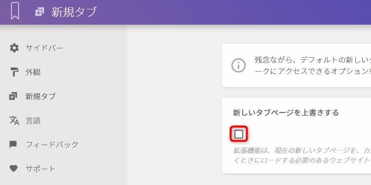 f:id:yamato-tsukasa:20180817111826p:plain