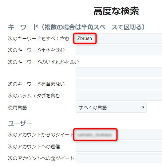 f:id:yamato-tsukasa:20181219114335p:plain