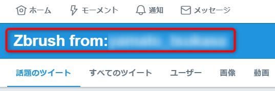 f:id:yamato-tsukasa:20181219114457p:plain