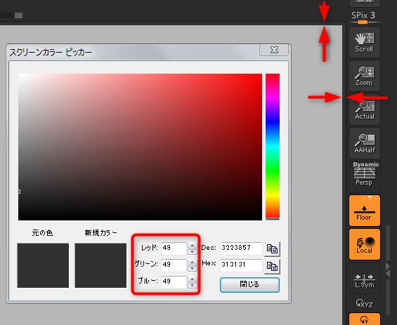 f:id:yamato-tsukasa:20181224012035p:plain