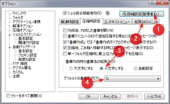 f:id:yamato-tsukasa:20181227001507p:image
