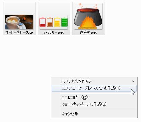 f:id:yamato-tsukasa:20181227001512p:image