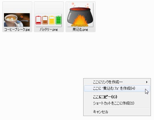 f:id:yamato-tsukasa:20181227001516p:image