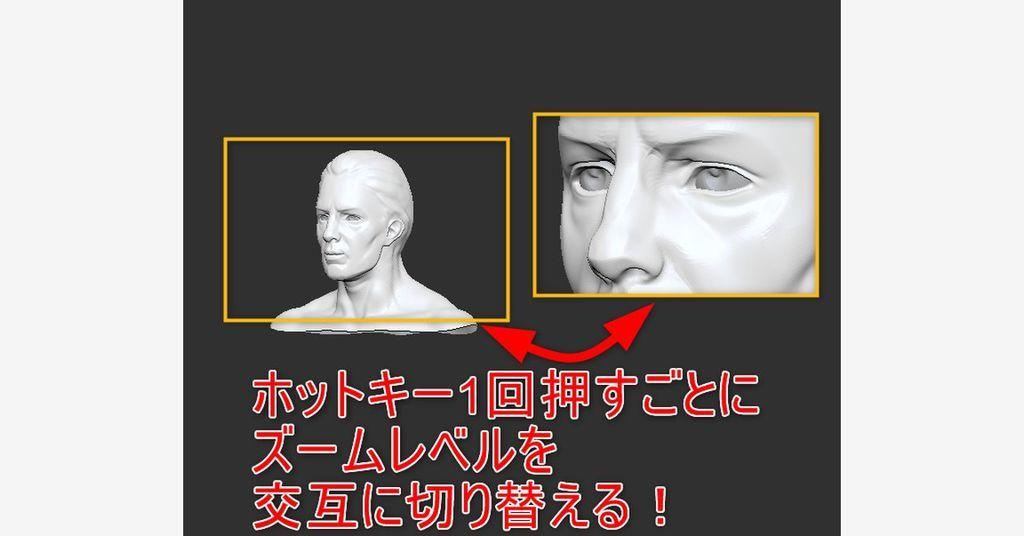 f:id:yamato-tsukasa:20181227202745j:plain