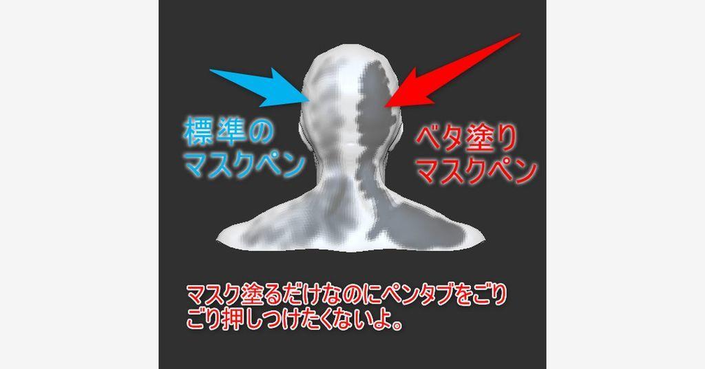 f:id:yamato-tsukasa:20181228160437j:plain