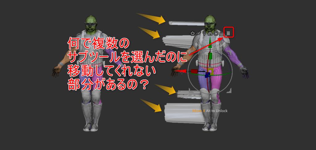 f:id:yamato-tsukasa:20190104154514p:plain