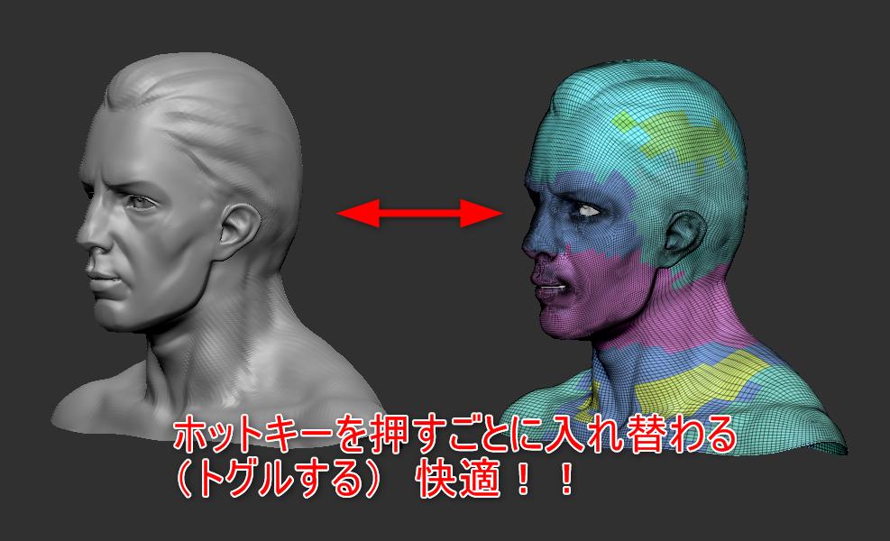 f:id:yamato-tsukasa:20190104212445p:plain