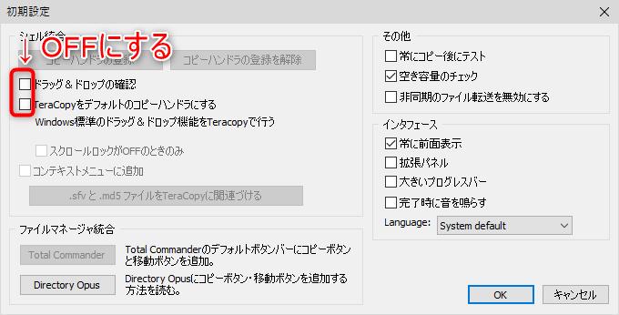 f:id:yamato-tsukasa:20190111230302p:plain