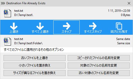 f:id:yamato-tsukasa:20190111230651p:plain