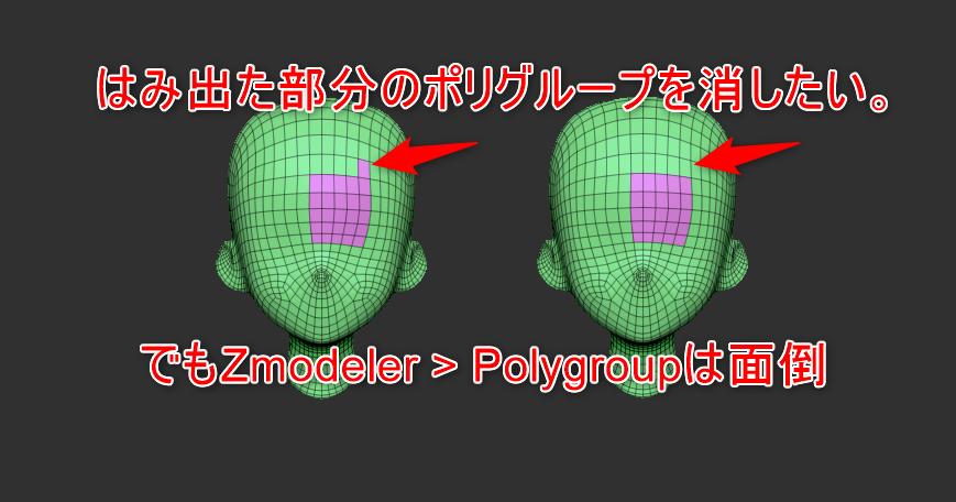 f:id:yamato-tsukasa:20190112204146p:plain